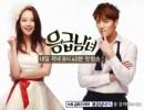 Sinopsis Emergency Couple Drama Korea Terbaru RCTI