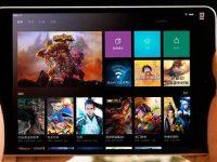 Xiaomi Mi Pad 2, Harga Xiaomi Mi Pad 2, Spesifikasi Xiaomi Mi Pad 2, Fitur Xiaomi Mi Pad 2, Tablet Android, Tablet Xiaomi Mi Pad 2