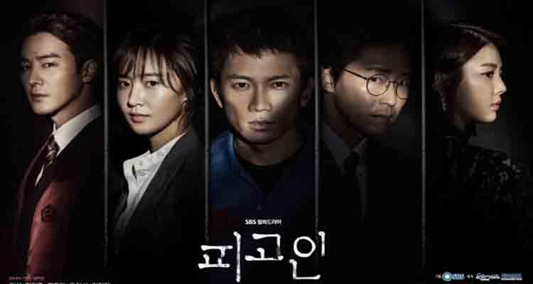 Drama Korea Yang Akan Tayang Tahun 2017,Drama Korea Defendant
