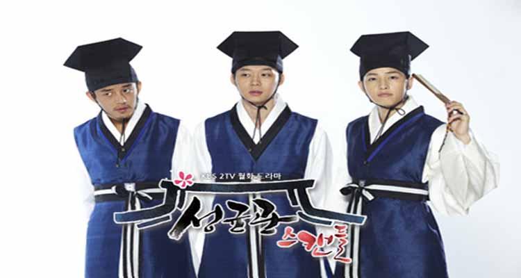 drama korea lakonan song joong ki, Sungkyunkwan Scandal (2011)