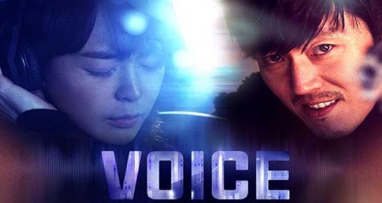 Drama Korea Yang Akan Tayang Tahun 2017, drama korea, Drama Korea Voice 2017