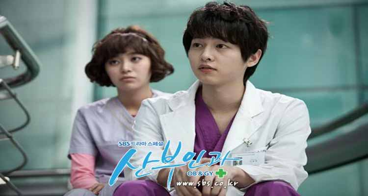 Obstetrics and Gynecology Doctors, drama korea lakonan song joong ki