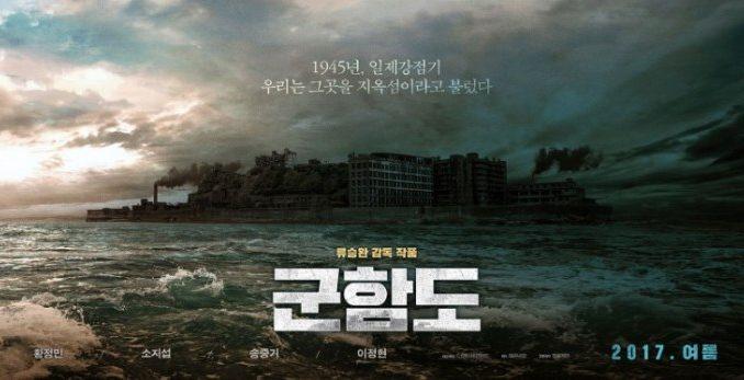 Sinopsis Drama Korea Song Joong Ki Battleship Island Terbaru