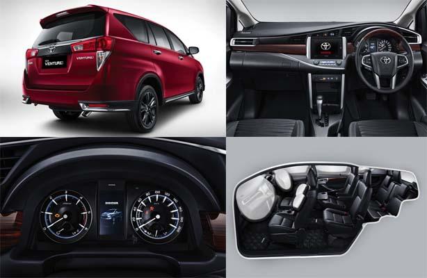 Eksterior dan Interior Toyota New Venturer