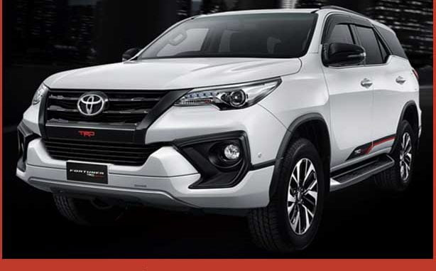 Toyota All New Fortuner, Harga Toyota All New Fortuner, Spesifikasi Toyota All New Fortuner, Fitur Toyota All New Fortuner, Warna Toyota All New Fortuner, Harga Terbaru Toyota All New Fortuner